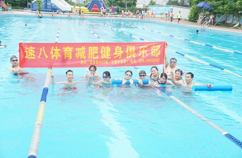 有氧游泳训练